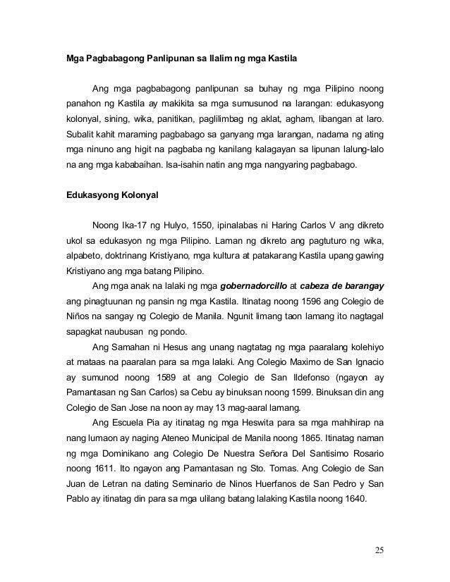 rekomendasyon sa ekonomiya 21 mga rekomendasyon   pinagbabatayan binubuo ang pilipinas ng higit sa  7,100 hiwa- nakahadlong sa ekonomiya ng pilipinas, na hiwaloy no mga pulo,.