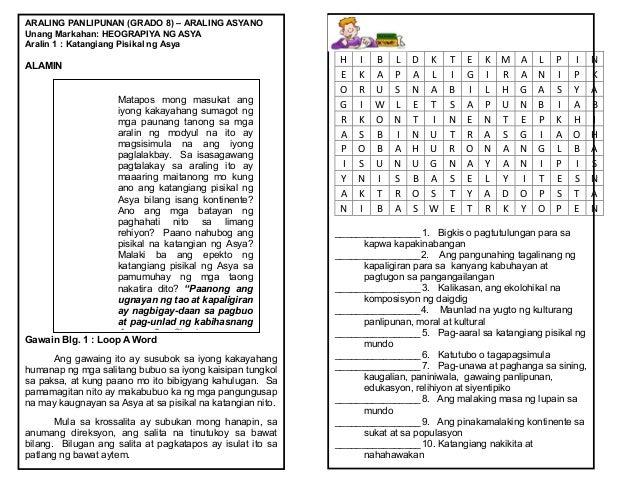 ARALING PANLIPUNAN (GRADO 8) – ARALING ASYANO Unang Markahan: HEOGRAPIYA NG ASYA Aralin 1 : Katangiang Pisikal ng Asya ALA...
