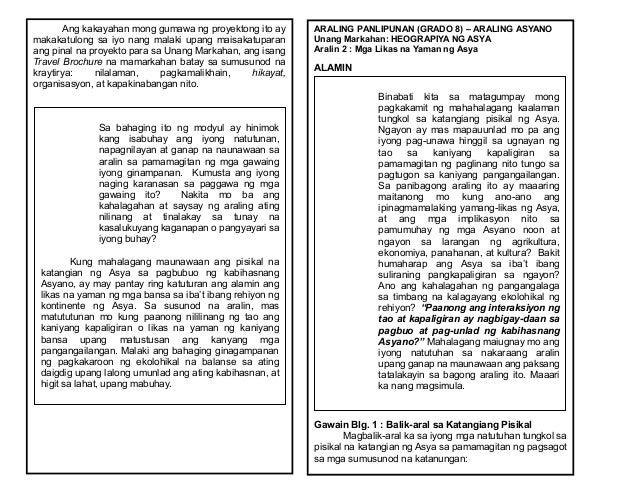 Araling panlipunan essay