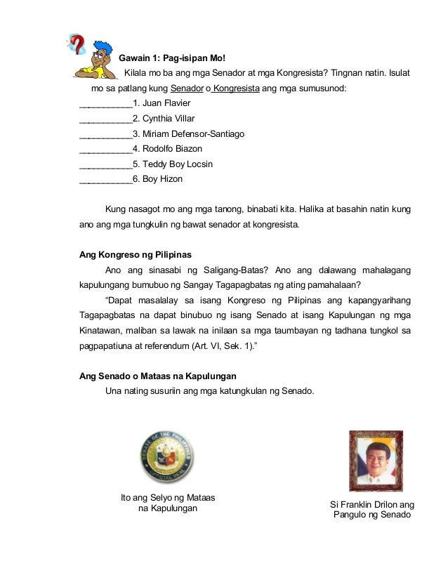 TATLONG SANGAY NG GOBYERNO