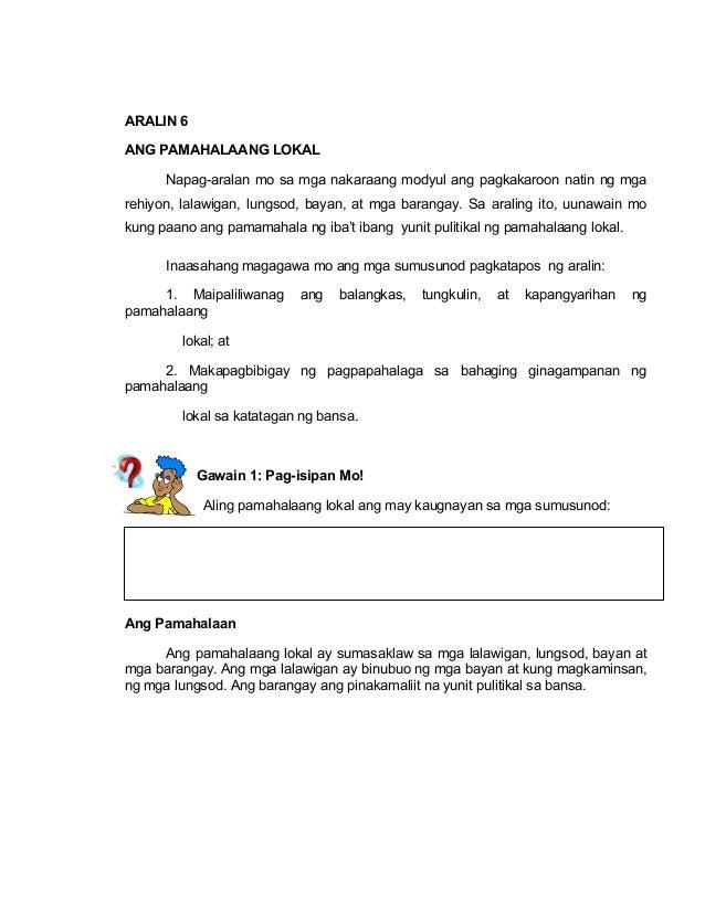 lokal na pag aaral ng math sa pilipinas Sapat na nga ba ang mga dahilang ikaw ay isinilang at naninirahan sa bansang pilipinas ang pag gamit ng mga lokal na lengwahe repleksyon sa pag aaral ng.