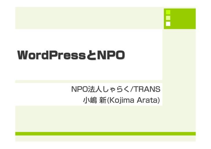 2     http://d.hatena.ne.jp/aratako0/