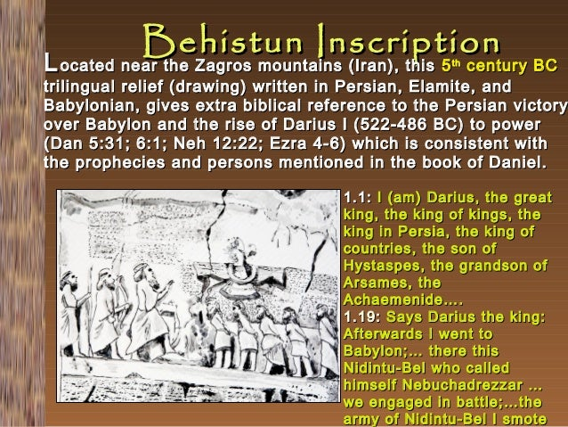 Behistun Inscription L ocated near the Zagros mountains (Iran), this 5 century BC L ocated near the Zagros mountains (Iran...