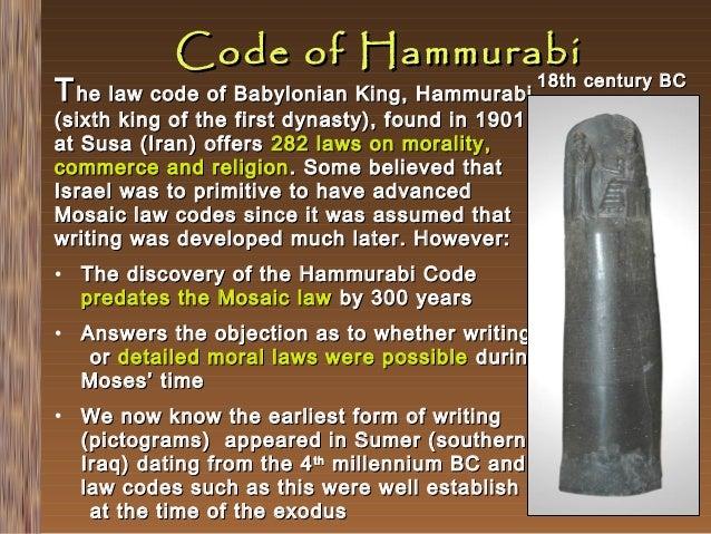 an analysis of the code of hammurabi an ancient babylonian law