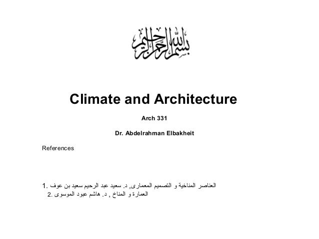 Climate and Architecture Arch 331 Dr. Abdelrahman Elbakheit References . عوف بن سعيد الرحيم عبد سعيد .د ,ال...