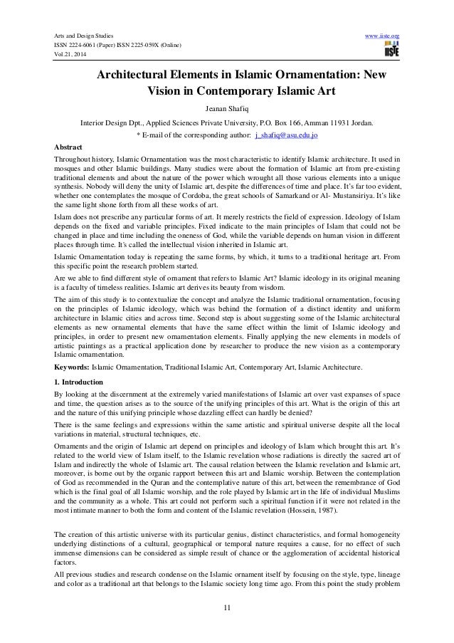 Arts and Design Studies www.iiste.org ISSN 2224-6061 (Paper) ISSN 2225-059X (Online) Vol.21, 2014 11 Architectural Element...