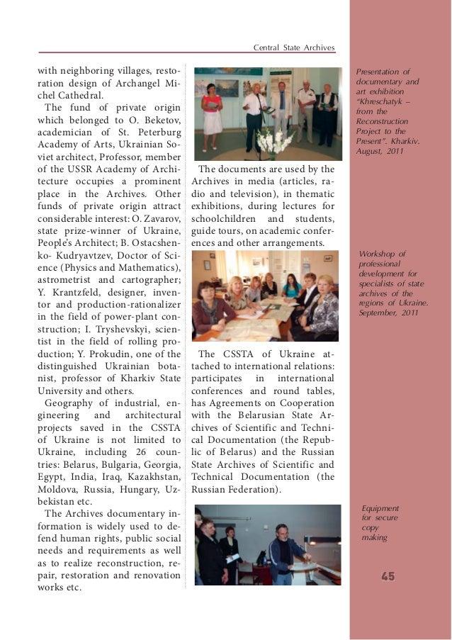 Archives of Ukraine