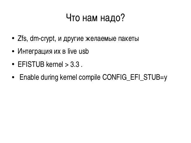 Alex Shavtsov - Arch linux installing on Macbook Air