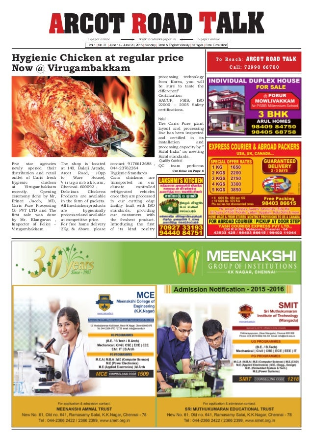 ARCOT ROAD TALKVol.1 | No.37 | June 14 - June 20, 2015 | Sunday | Tamil & English Weekly | 8 Pages | Free Circulation www....