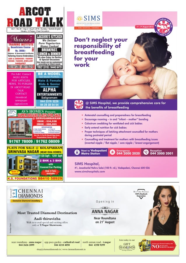ARCOT ROAD TALKVol.1 | No.44 | Aug 2 - Aug 8, 2015 | Sunday | Tamil & English Weekly | 8 Pages | Free Circulation For Advt...