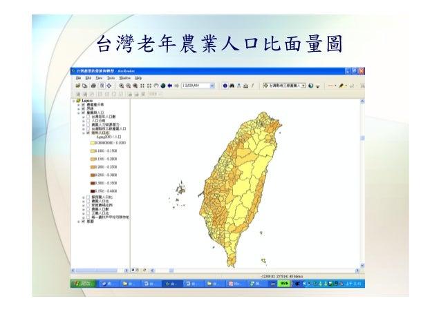 台灣老年農業人口比面量圖