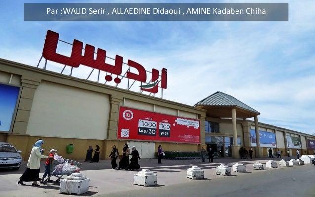 ARDIS Algérie 2016 Promotion des ventes. Par :WALID Serir , ALLAEDINE Didaoui