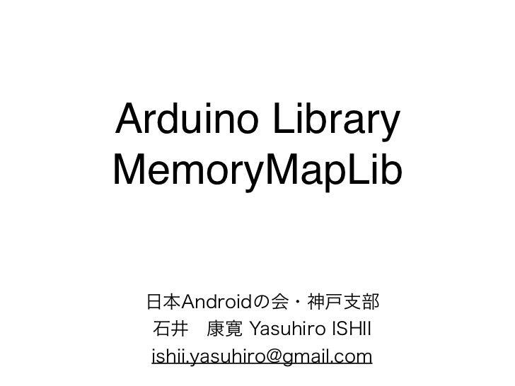 Arduino LibraryMemoryMapLib