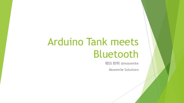 Arduino Tank meets Bluetooth 増田 智明 @moonmile Moonmile Solutions