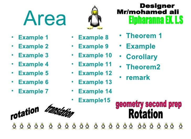 Area   <ul><li>Example 1 </li></ul><ul><li>Example 2 </li></ul><ul><li>Example 3 </li></ul><ul><li>Example 4 </li></ul><ul...