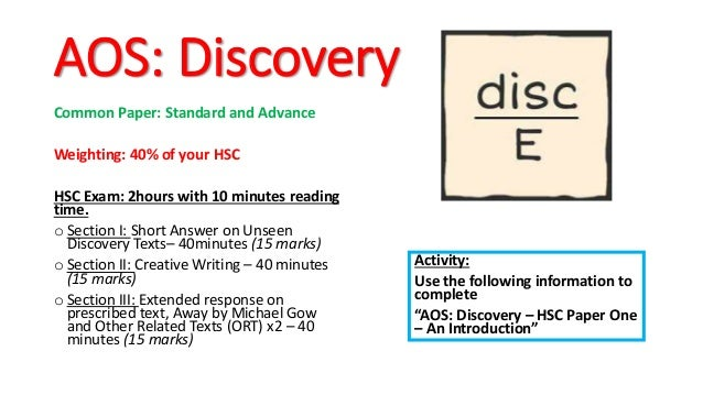 Category: Area of Study: Discovery - HSC English 2015