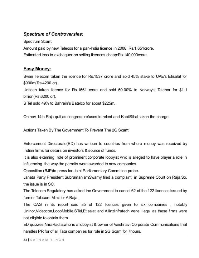 A report on 2g spectrum scam 2.doc1