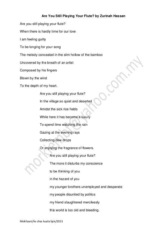 essay on flute in hindi