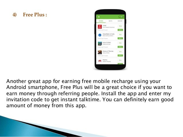 Recharge My Phone For Free