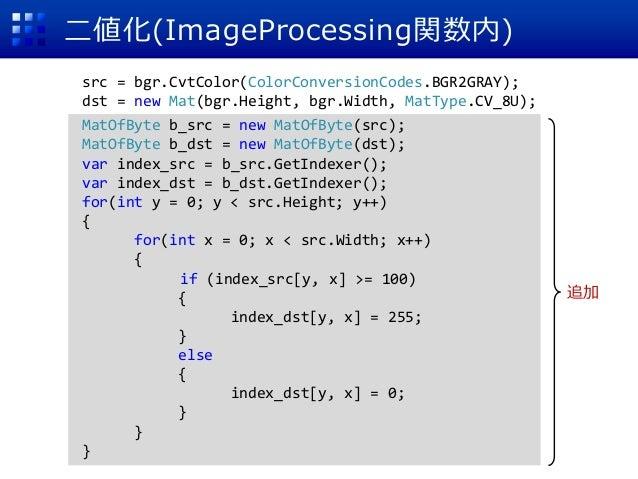 ARコンテンツ作成勉強会:C#ではじめようOpenCV(カラートラッキング編)