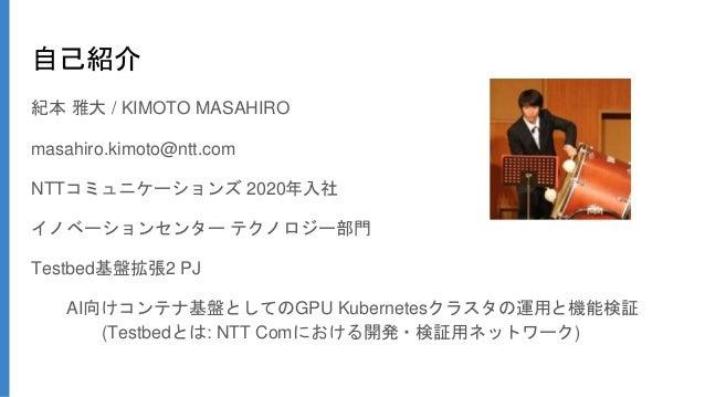Argo CDについて Slide 2