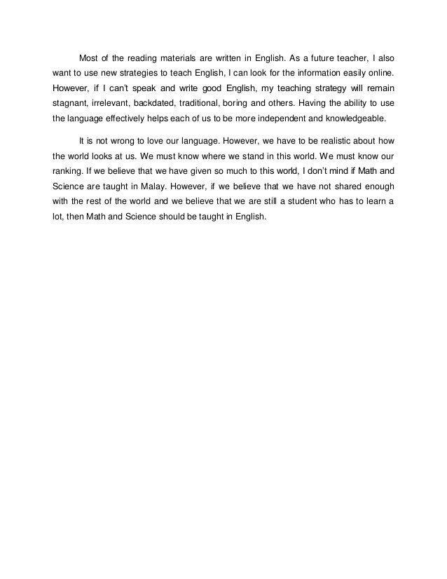 My English Essay  Synthesis Essay Topic Ideas also Sample Essays For High School Essay Of Science Essays On English Language