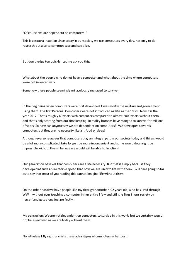 argumentative essay computer technology