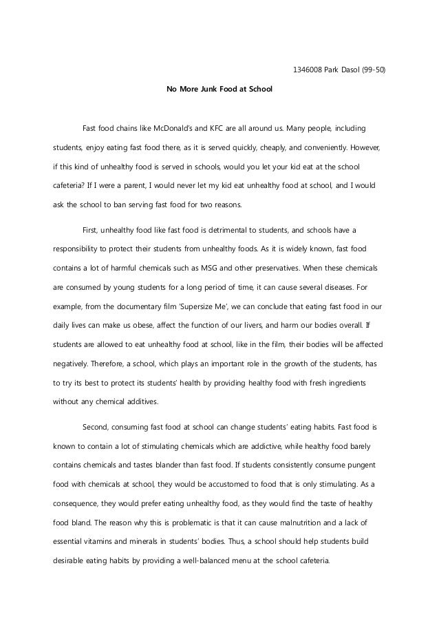 persuasive essay on better school lunches Essay persuasive better school lunches essay on developmental psychology, writing evaluation essays call for research papers in management journal.