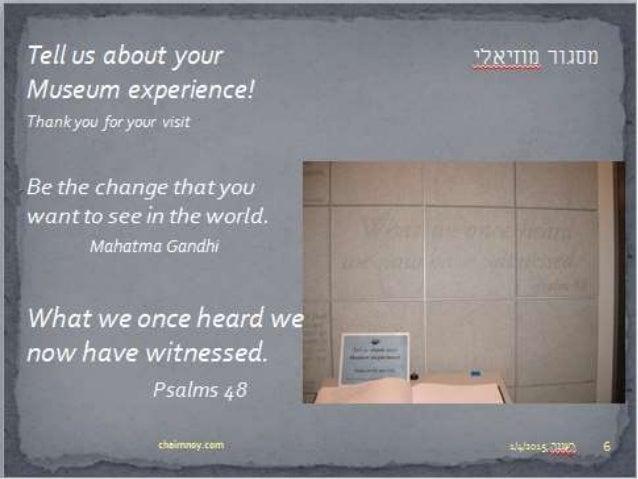 של רטוריקההשתתפות(rhetoric of participation)היא המוסד של רטוריקה(מוזיאון)המשתמשים ושל(מבקרים) במה...