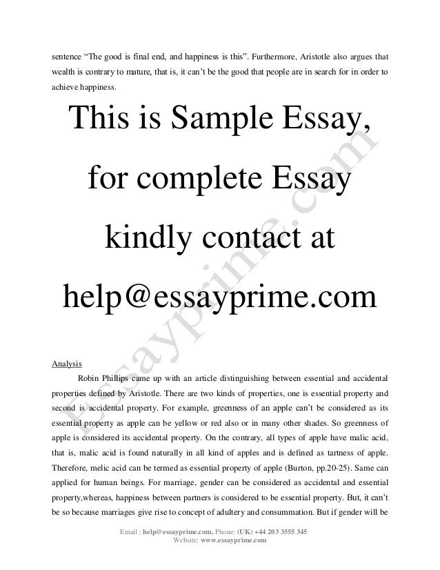 Blog american education essay