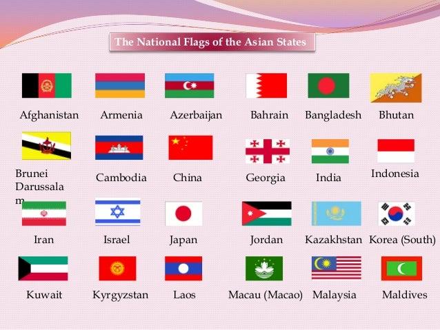Flag Ng Brunei