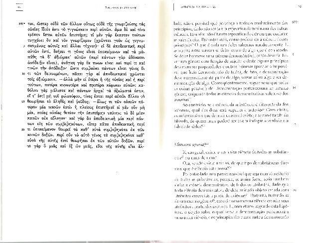 Aristóteles   Metafísica. [edição de Giovanni Reale. 2 v.]