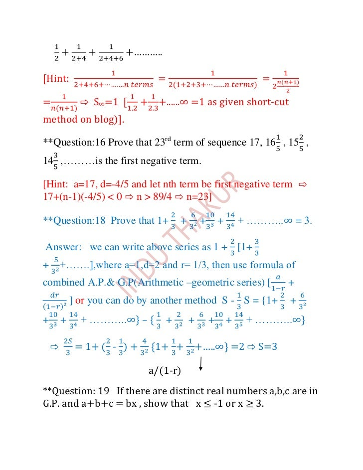 sequence and series tricks pdf
