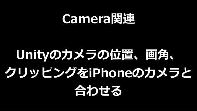 void Update () {  if (m_camera != null) { // JUST WORKS! Matrix4x4 matrix = m_session.GetCameraPose(); m_camera.trans...