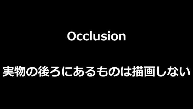 public void Start() { l = GetComponent<Light>(); UnityARSessionNativeInterface.ARFrameUpdatedEvent += UpdateLightEstima...
