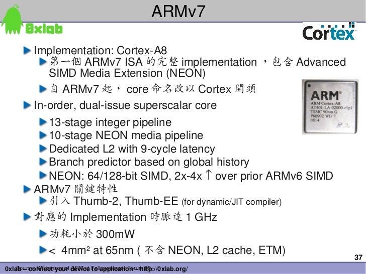 ARMv7         Implementation:CortexA8            第一個 ARMv7ISA 的完整 implementation ,包含 Advanced            SIMDMediaEx...