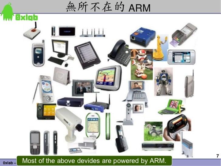 無所不在的 ARM                                                                 7          Most of the above devides are powered...