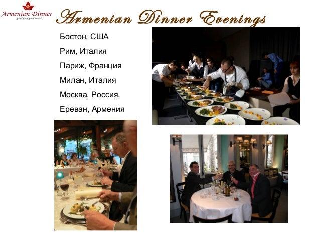 Armenian food culture philosophy for Armenian cuisine book