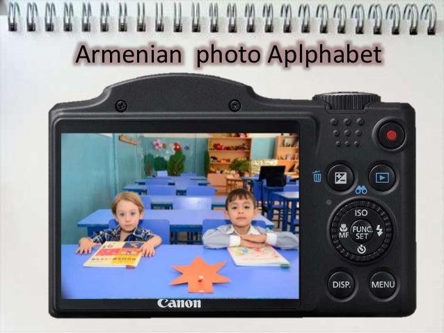 Armenian photo Aplphabet