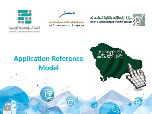 1 Application Reference Model