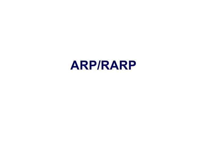 ARP/RARP