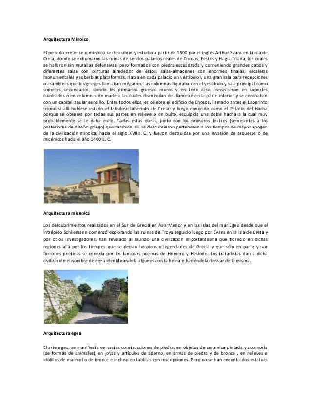Arquitectura de mesopotamina 2 for Estudio de arquitectura en ingles