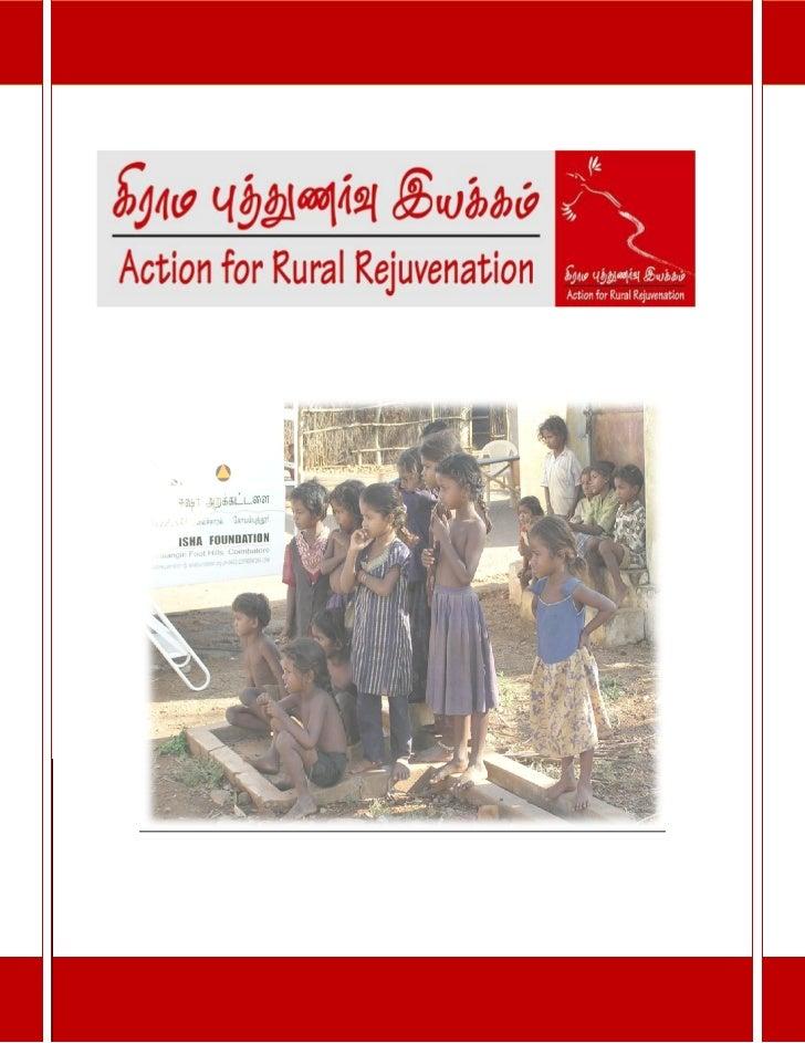 ACTION FOR RURAL REJUVENATION- A SHORT INSIGHT…Action for Rural Rejuvenation (ARR) initiative is a comprehensive rural reh...