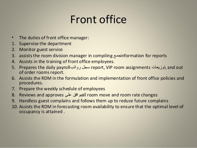 Arrival departure - Role of an office manager ...