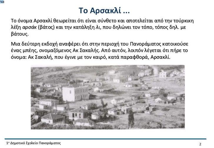 Arsakli
