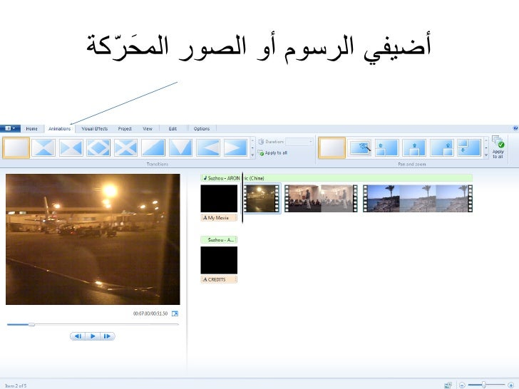 Features of Windows Movie Maker Offline Installer