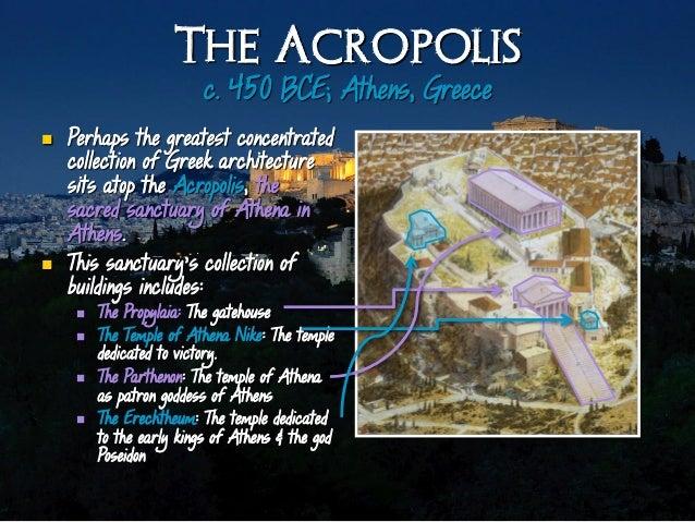 300 BCE Didyma Turkeyi 36 The Acropolis