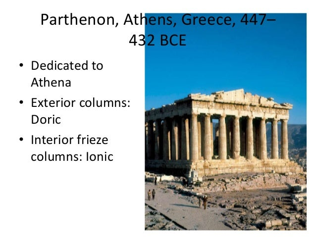 ancient mediterranean art essay Ancient mediterranean ii ppt art of india and china ppt link to the companion site for the textbook link to site on content, context, purpose, and form.