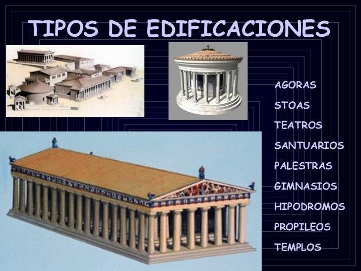 Arquitectura griega for 5 tecnicas de la arquitectura