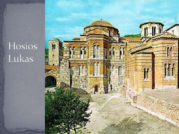 Arte bizantino   56